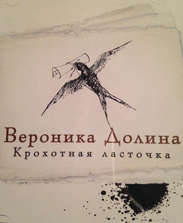 Медицинская книжка Черноголовка на таганке